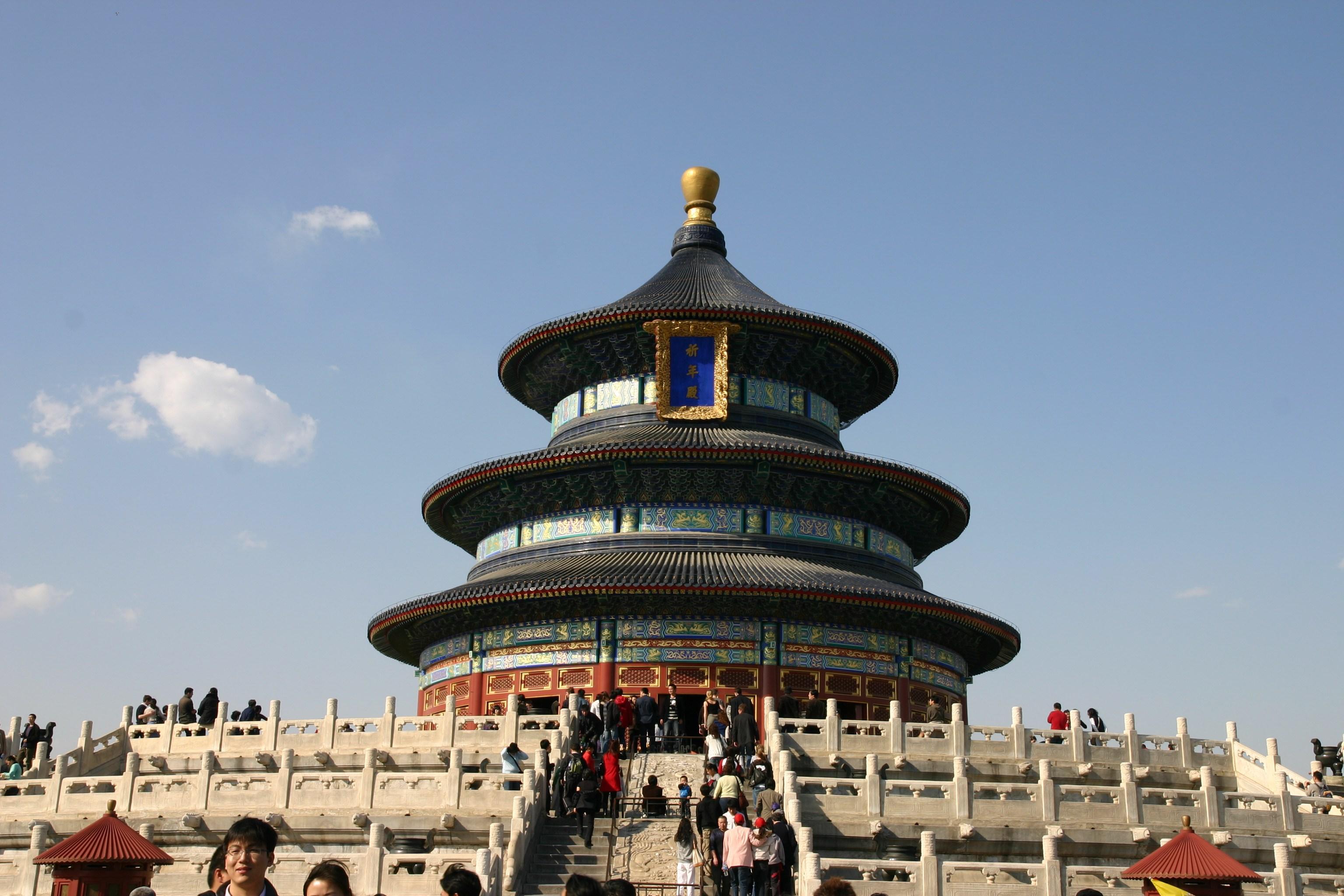 CINA - Pechino