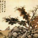 Shen Zhou, Leggendo nel paesaggio autunnale, Palace Museum, Pechino.