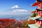 Invito al Giappone, il paese del Sol Levante