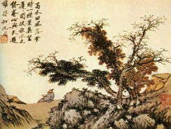 Arte dal Mondo. La Pittura Cinese, una delle più Antiche Tradizioni Artistiche